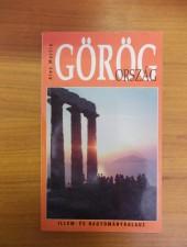 Alex Martin Görögország