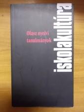 Olasz nyelvi tanulmányok