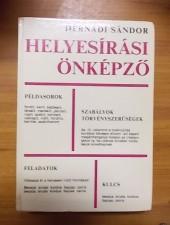 Hernádi Sándor Helyesírási önképző